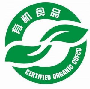 food-safety-certified-logo-mark-wellgreen