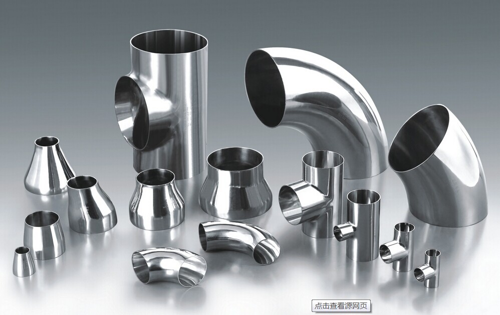 sanitary-pipe-fittings-hygienic-fittings-stainless-steel-wellgreen