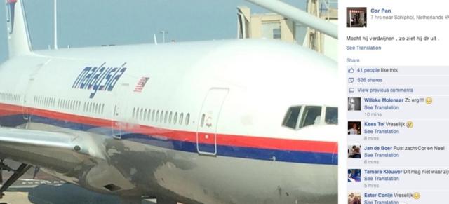 air crash of malaysia airline-wellgreen