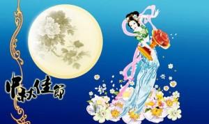 The Goddess Chang's fly to the moon-moocake festival