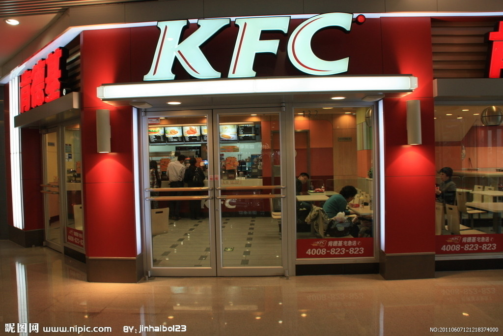 Food safety scandal hits KFC-wellgreen