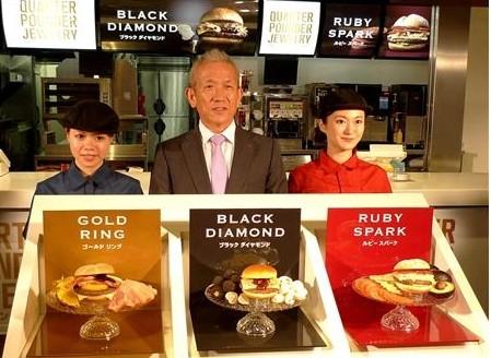 McDonald's Japan Sarah Casanova Can Turn ItAround-wellgreen