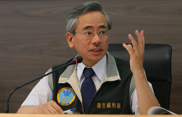 Taiwan health chief resigns over tainted oil wellgreen