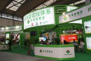 new-hope-group-china-wellgreen