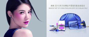 miso-cosmetics-wellgreen