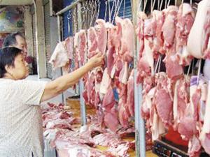 pork-wellgreen