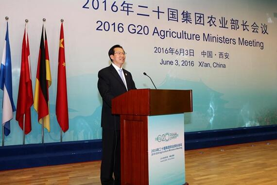 g20 agriculture ministers meeting