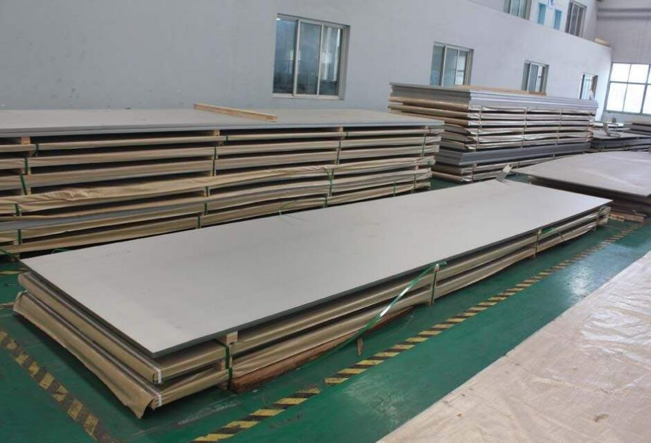 Hot Rolled Stainless Steel