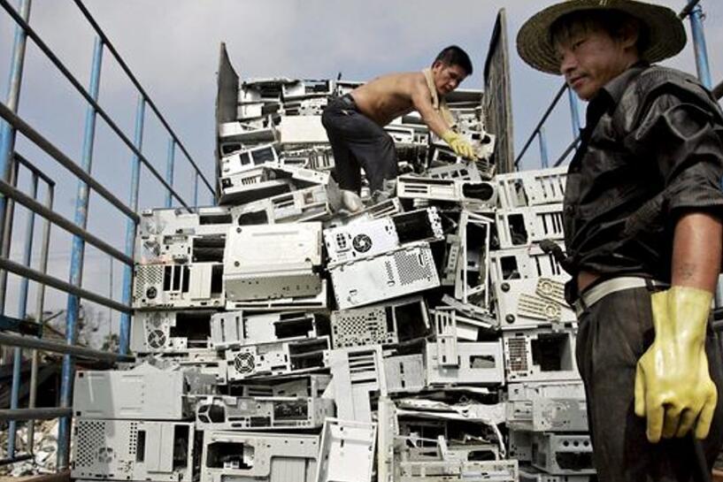 Japan JFE Steel Purchases Scrap From Japan
